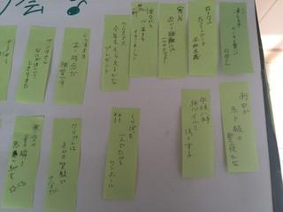 2終業式 (2).jpg