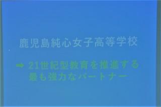 島テック 記者会見 �@.jpg
