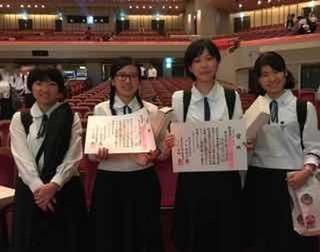第64回NHK杯�A.jpg