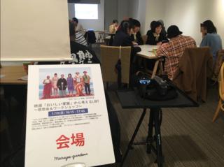 選抜・創造学習3.png